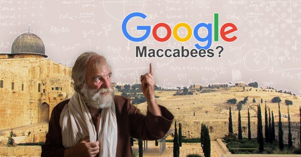 Nieuw: de Google Maccabees Update!